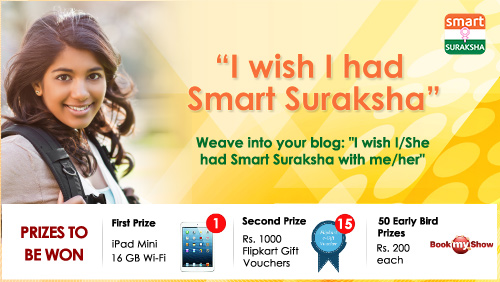 Smart Suraksha Contest