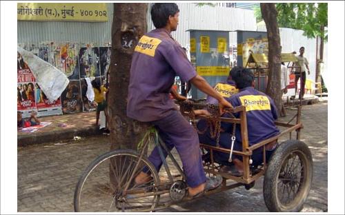 Aamchi Mumbai..hehe. :)