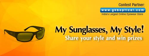 My Sunglasses. My Style! Contest.