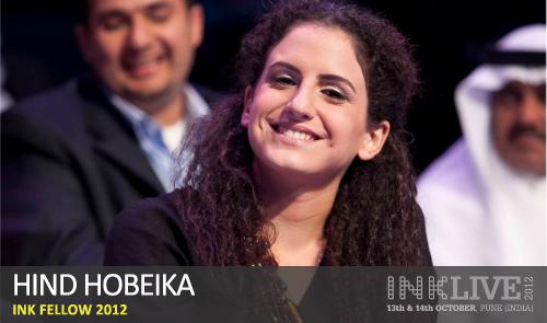 Hind Hobeika, INK Fellow 2012