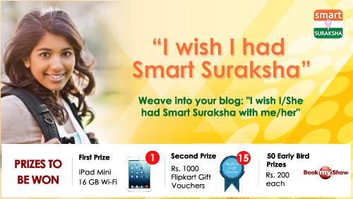 Smart Suraksha Contest