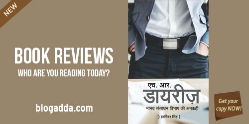 blogpost-book-reviews-hr-diaries
